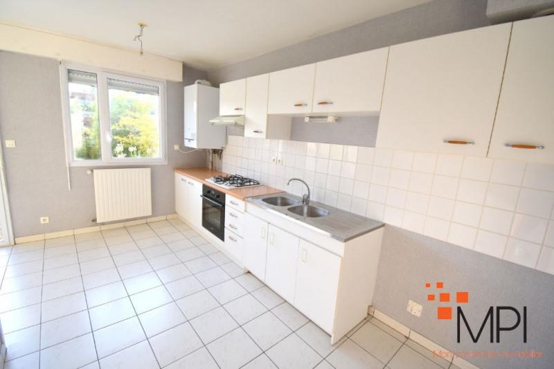 Sale house / villa Le rheu 251500€ - Picture 5