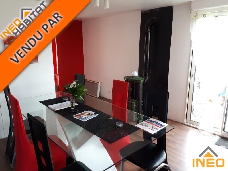 Vente maison / villa Iffendic 86400€ - Photo 1