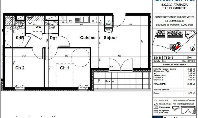 Location appartement Brest 527€ CC - Photo 2