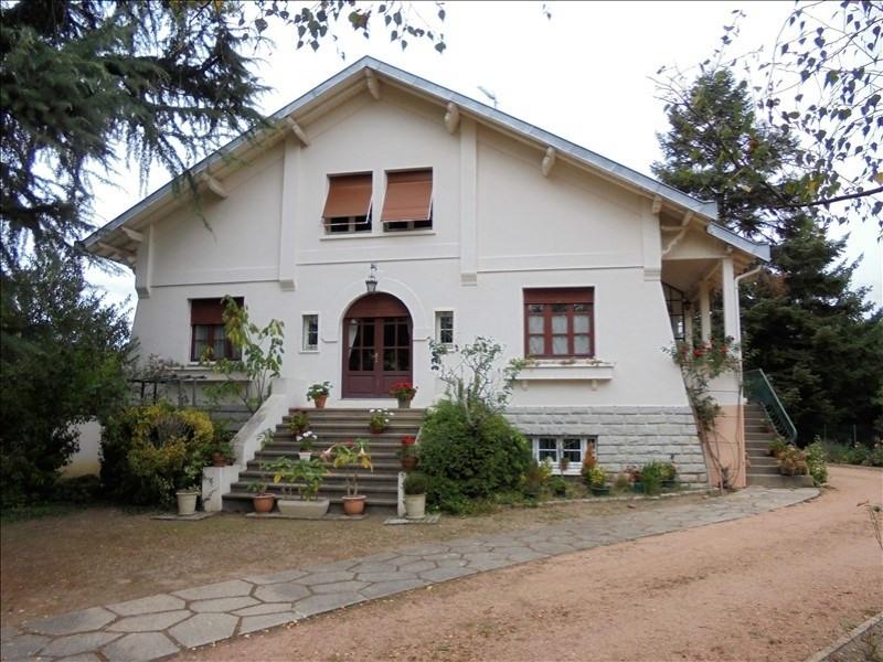 Vente maison / villa Yzeure 207000€ - Photo 1