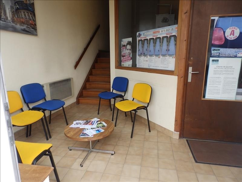 Alquiler  local Yzeure 540€ HT/HC - Fotografía 2