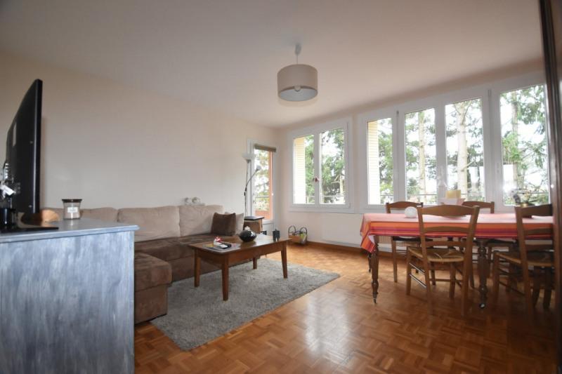 Vente appartement Paray le monial 99600€ - Photo 1