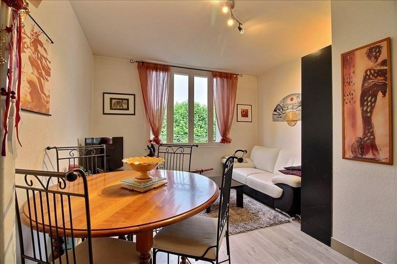 Produit d'investissement appartement Villefranche sur saone 70000€ - Photo 3