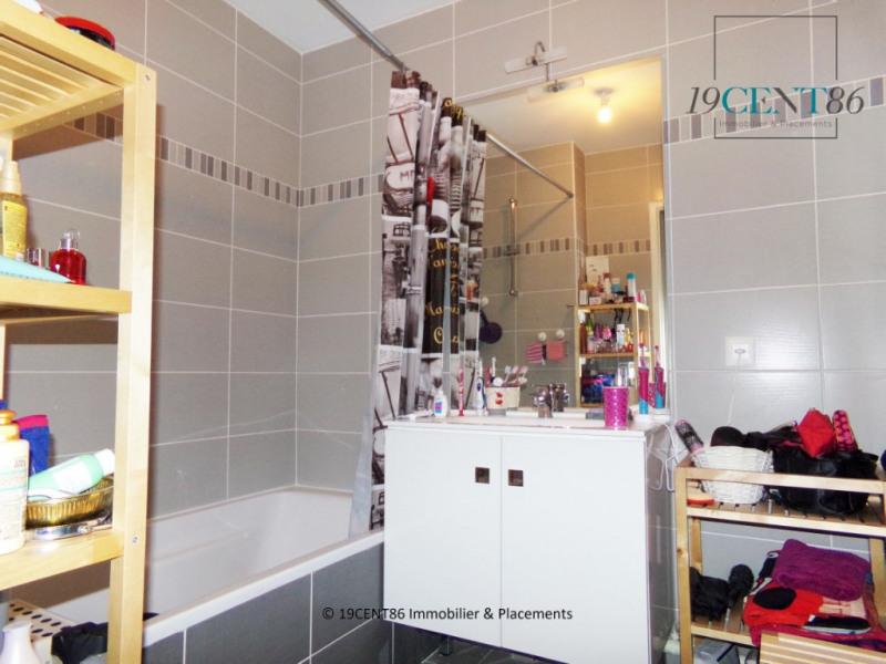 Venta  apartamento Lyon 7ème 363000€ - Fotografía 9