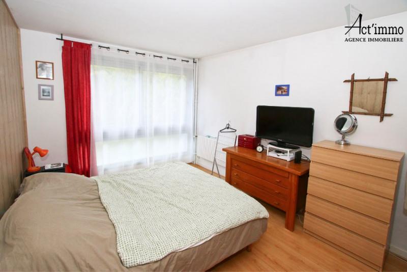 Vente appartement Seyssinet pariset 178500€ - Photo 4