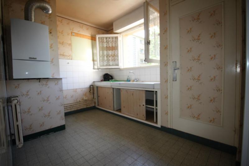 Vente appartement Lorient 138450€ - Photo 5