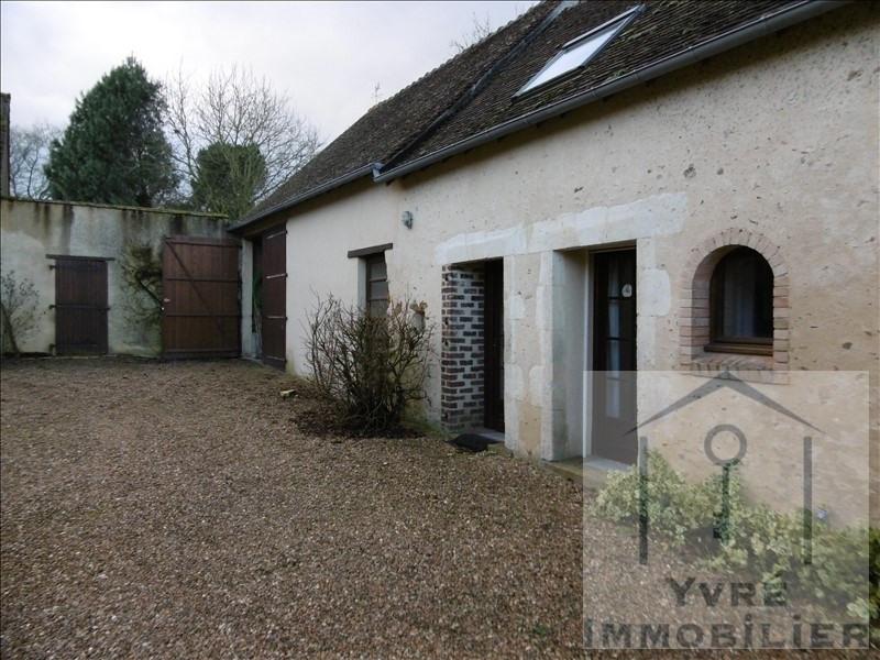 Vente maison / villa Volnay 241500€ - Photo 5