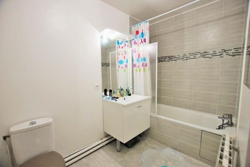 Vendita appartamento Bezons 185000€ - Fotografia 4