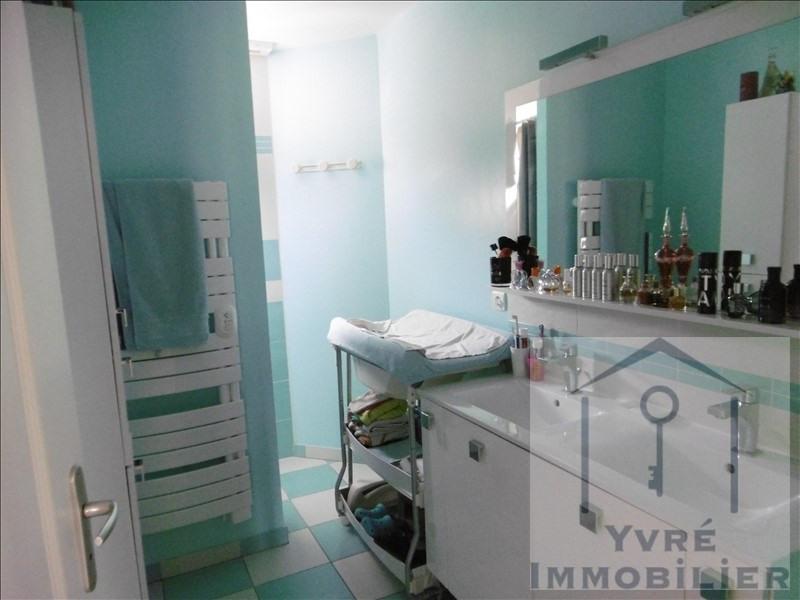Sale house / villa Champagne 236250€ - Picture 7