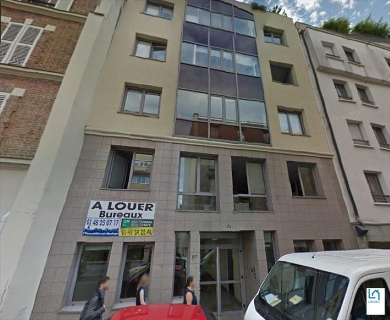 Location bureau Boulogne billancourt 9100€ HT/HC - Photo 7