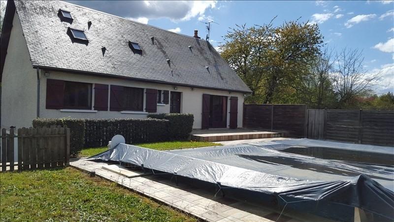 Vente maison / villa St leger des vignes 238700€ - Photo 4
