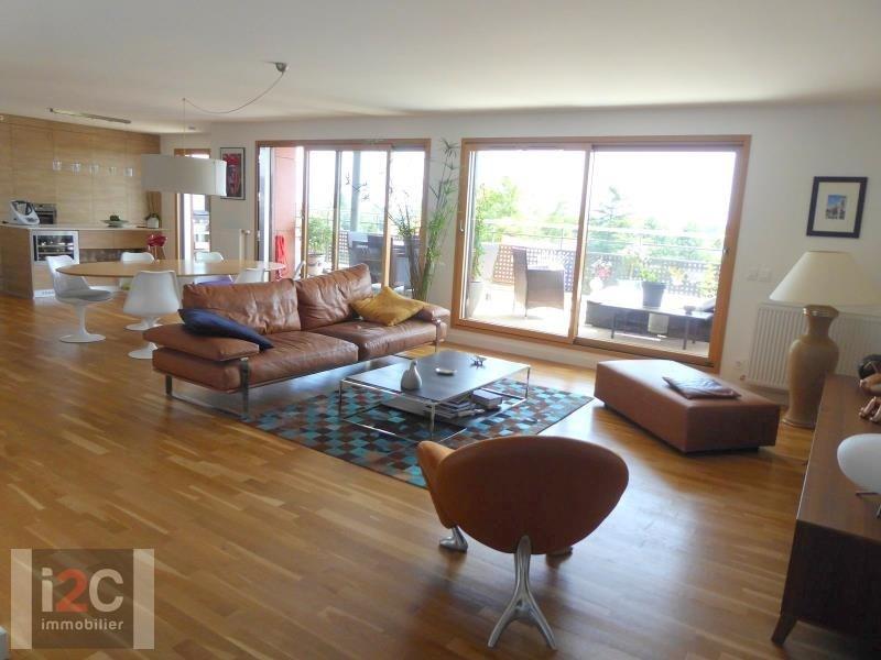 Venta  apartamento Divonne les bains 1090000€ - Fotografía 5