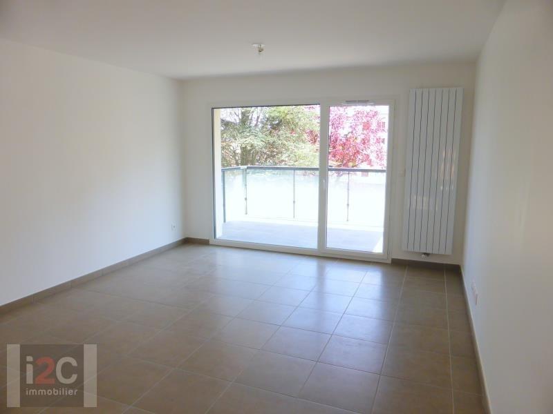 Affitto appartamento Ferney voltaire 1400€ CC - Fotografia 3
