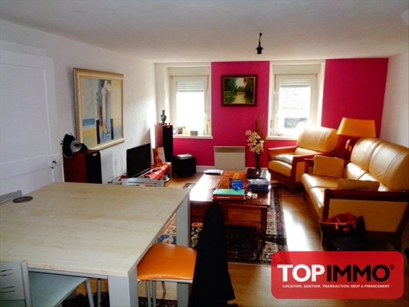 Vente immeuble Rambervillers 59 900€ - Photo 4