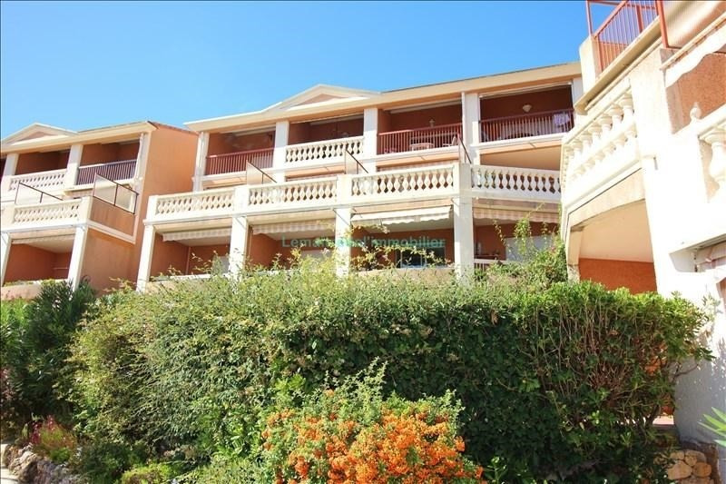 Vente appartement Theoule sur mer 349 000€ - Photo 12