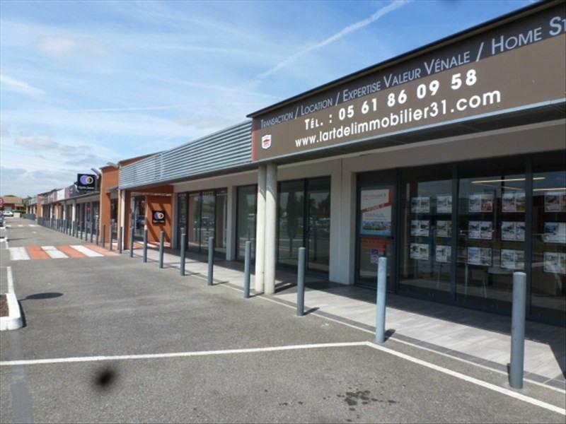 Location local commercial Aussonne 600€ HT/HC - Photo 1