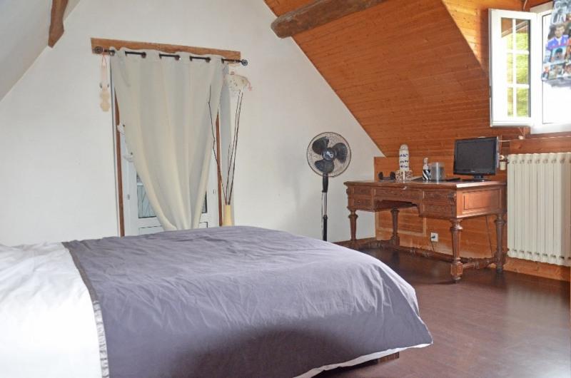 Vente maison / villa Montoire sur le loir 254400€ - Photo 8
