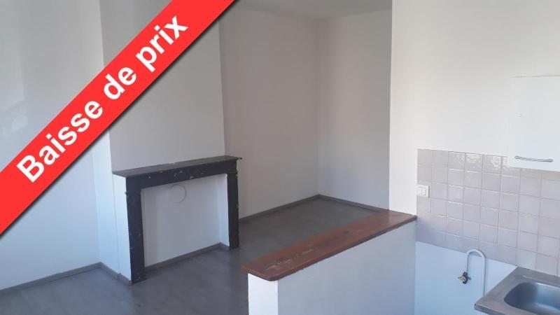 Location appartement Saint omer 395€ CC - Photo 1