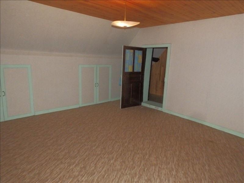 Venta  casa Noyant d allier 23000€ - Fotografía 5