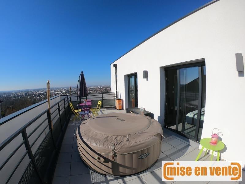 Vente de prestige maison / villa Chennevieres sur marne 1100000€ - Photo 5
