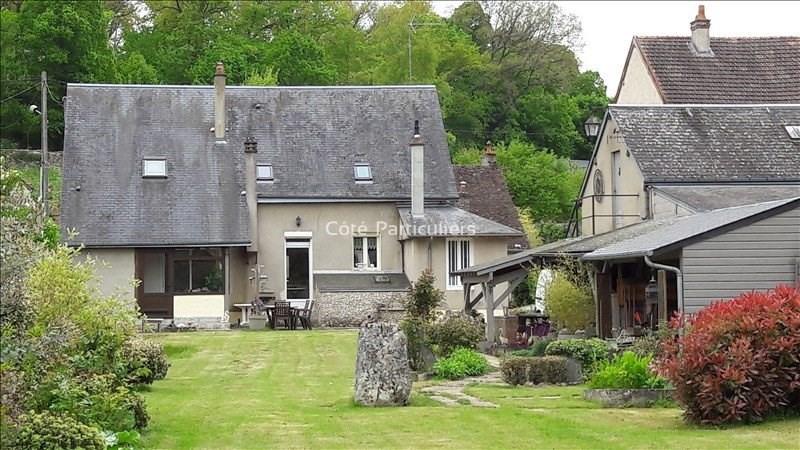 Sale house / villa Vendome 204555€ - Picture 1