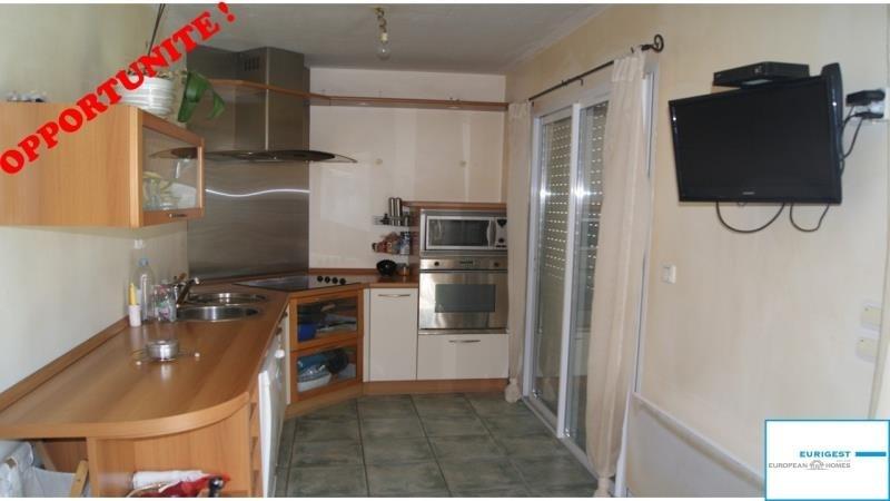 Vente maison / villa Blain 271700€ - Photo 5