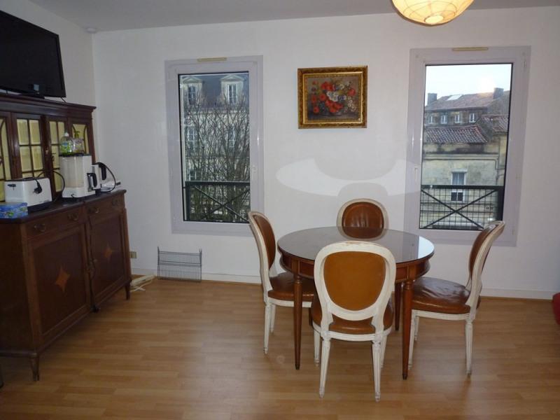 Location appartement Cognac 480€ CC - Photo 1