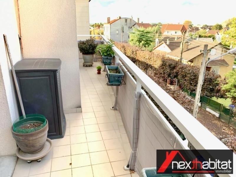 Vente appartement Livry gargan 215000€ - Photo 7