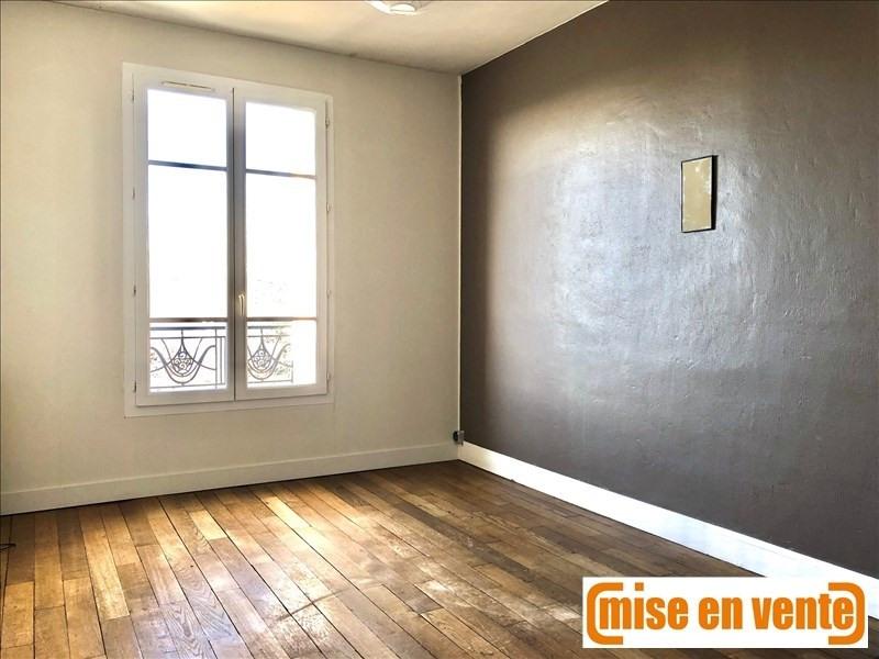出售 公寓 Nogent sur marne 265000€ - 照片 1