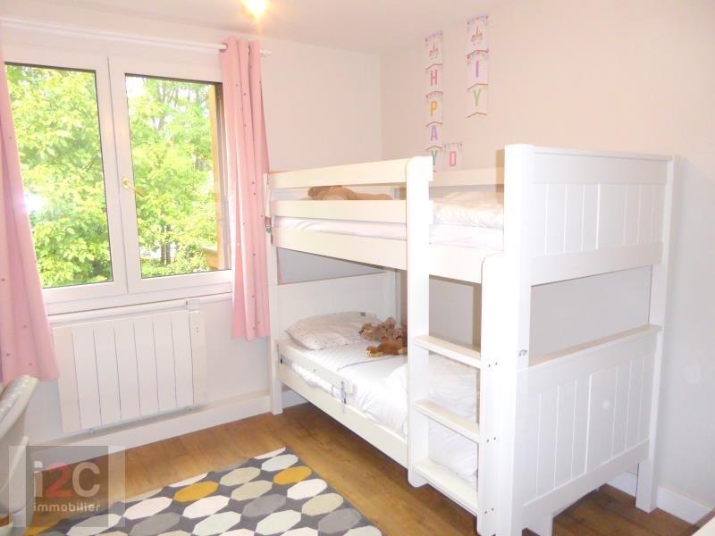 Vendita appartamento Divonne les bains 440000€ - Fotografia 7