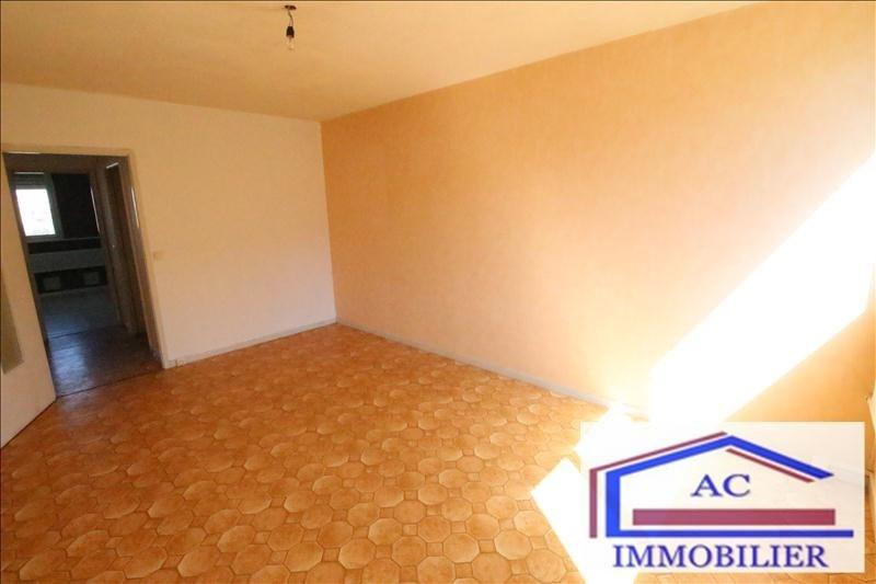 Vente appartement St etienne 40000€ - Photo 5