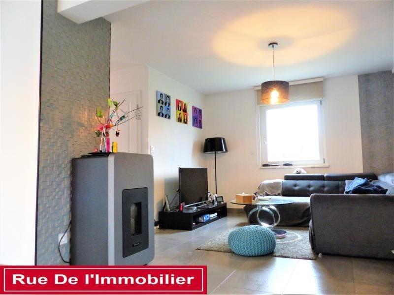 Vente maison / villa Hochfelden 369000€ - Photo 1