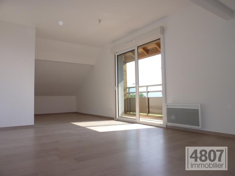 Vente maison / villa Faucigny 442000€ - Photo 6