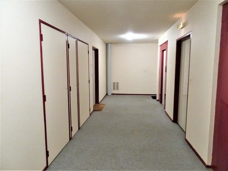 Vente appartement Limoges 72000€ - Photo 3