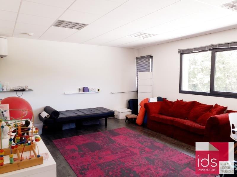 Venta  oficinas Challes les eaux 143000€ - Fotografía 3