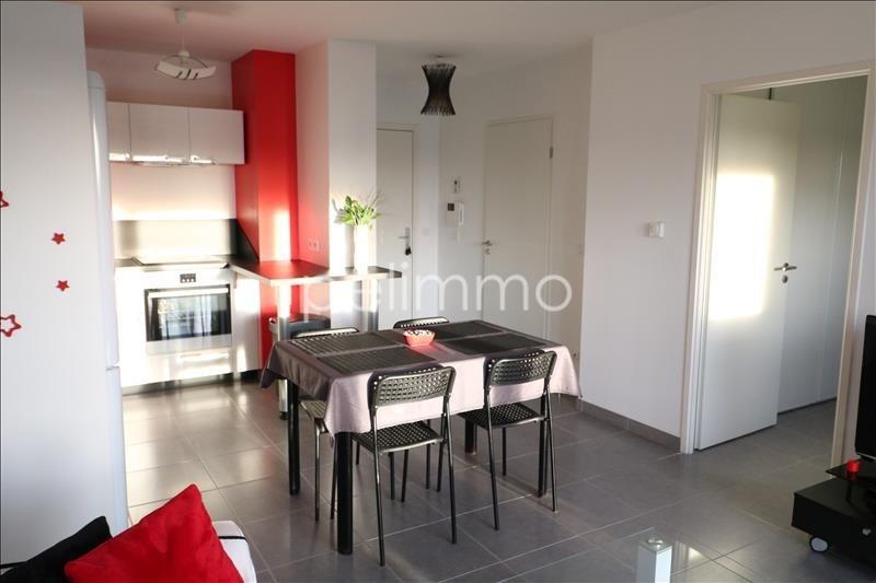 Vente appartement Salon de provence 159600€ - Photo 6