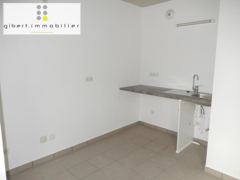 Rental apartment Costaros 313,79€ CC - Picture 4