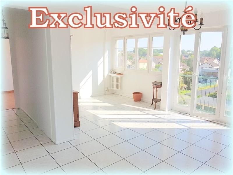 Sale apartment Les pavillons sous bois 167500€ - Picture 1