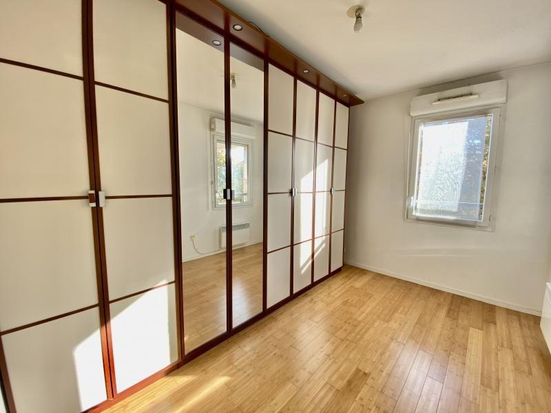Vente appartement Juvisy sur orge 324900€ - Photo 5