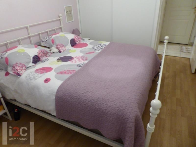 Vendita appartamento St genis pouilly 255000€ - Fotografia 6