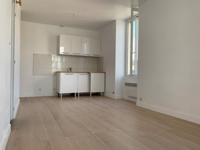 Vente immeuble Craon 174 000€ - Photo 2
