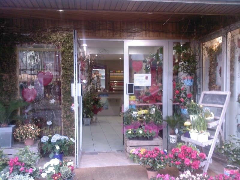 Vente fonds de commerce boutique Perros guirec 90100€ - Photo 2