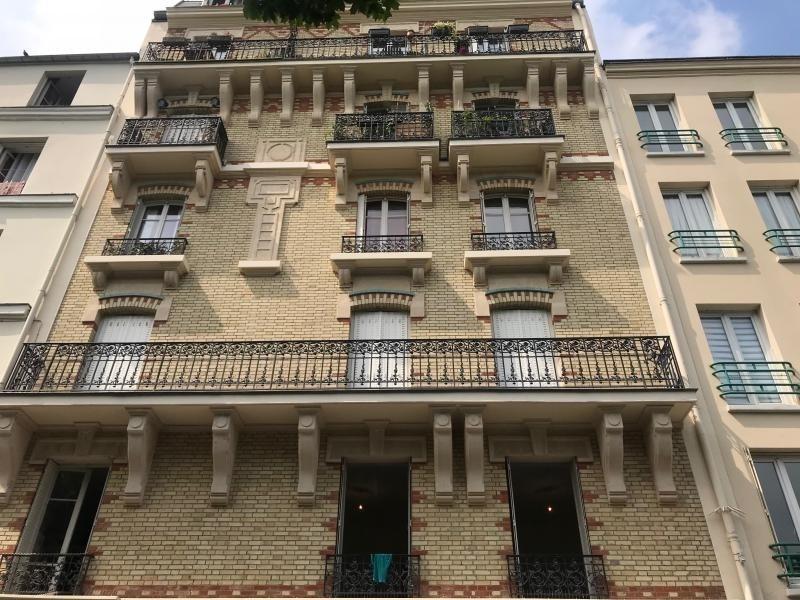 Vente local commercial Paris 11ème 320000€ - Photo 1