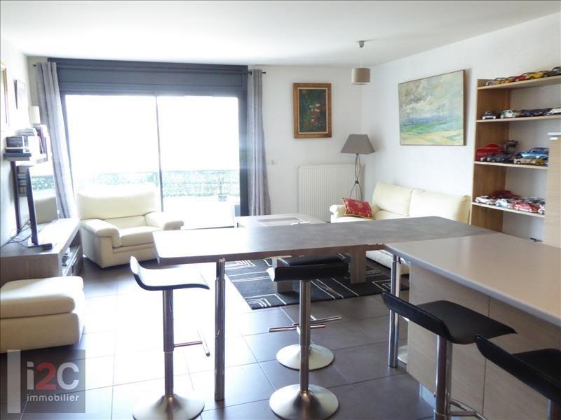 Vente appartement Cessy 270000€ - Photo 4