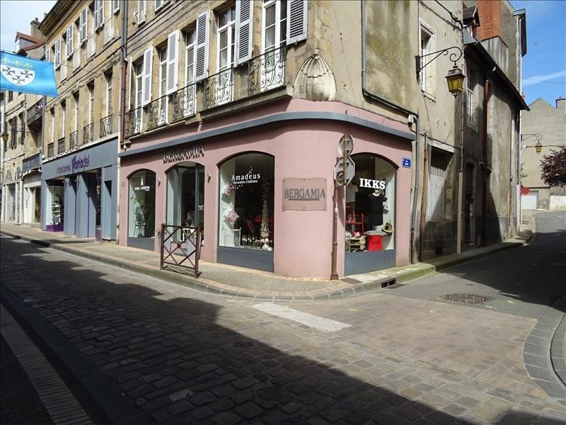 Vente local commercial Moulins 55000€ - Photo 2