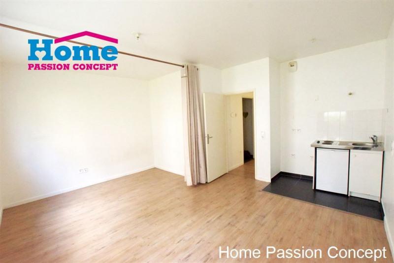 Vente appartement Nanterre 210000€ - Photo 5
