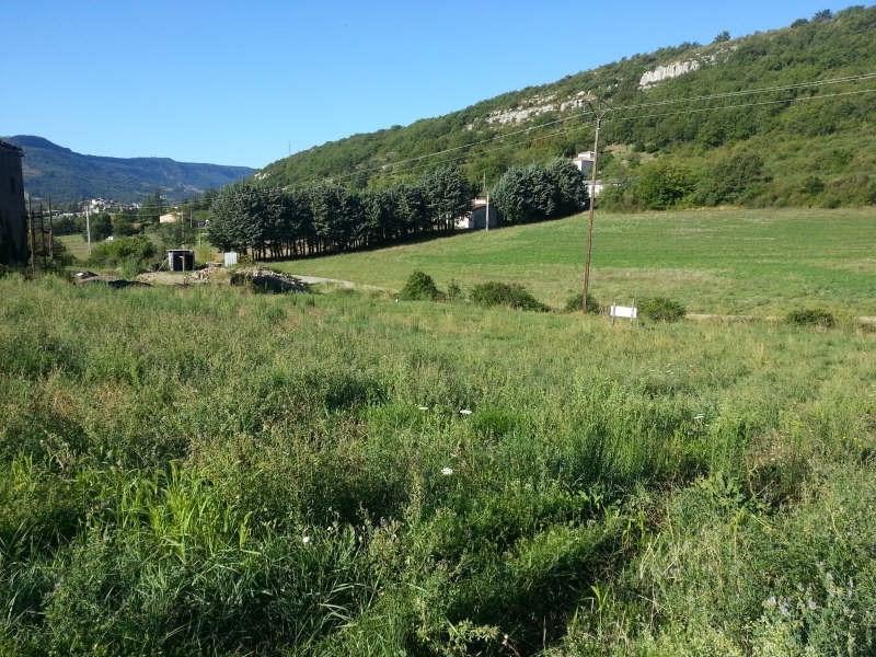 Vente terrain Chomérac 115000€ - Photo 3
