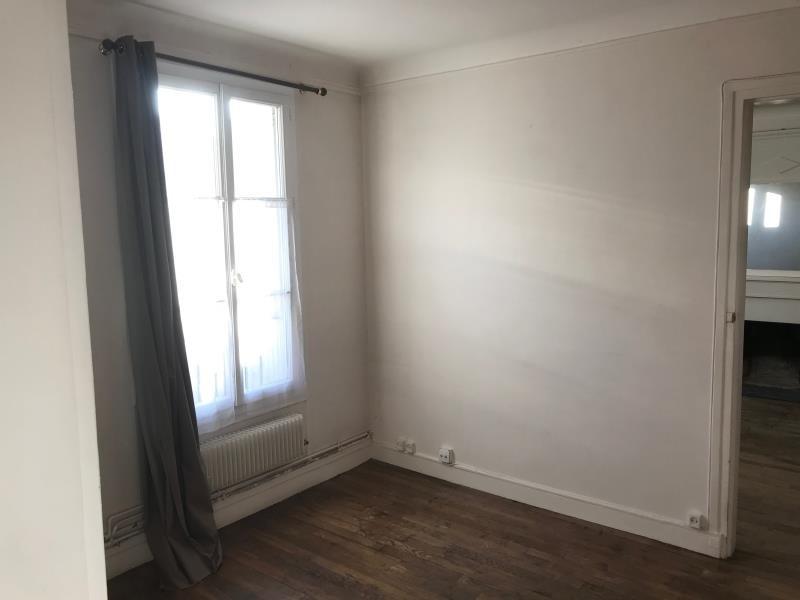 Venta  apartamento Paris 7ème 635000€ - Fotografía 2
