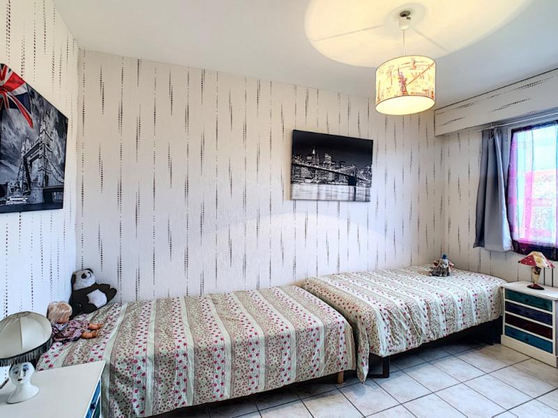 Vente maison / villa Le fenouiller 266000€ - Photo 6