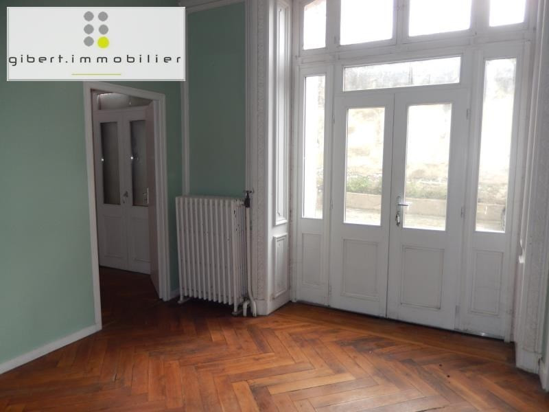 Location local commercial Le puy en velay 492€ HT/HC - Photo 8